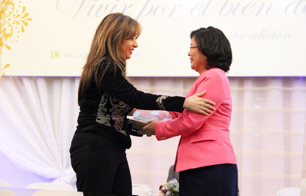 Premios Vivir por el Bien de los Demás
